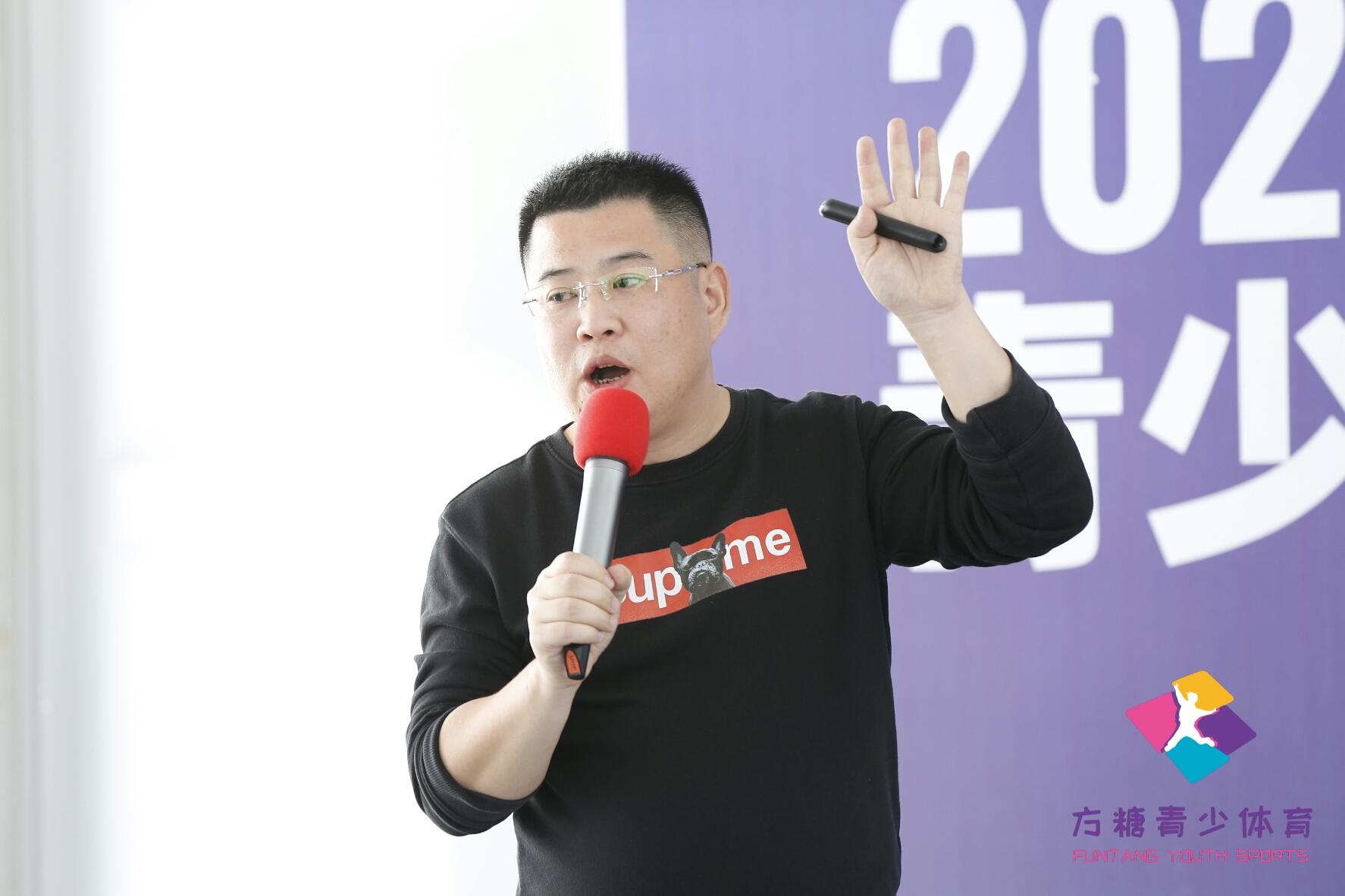 2021青少体育教育交流大会兔加熊儿童运动教育 (16).jpg