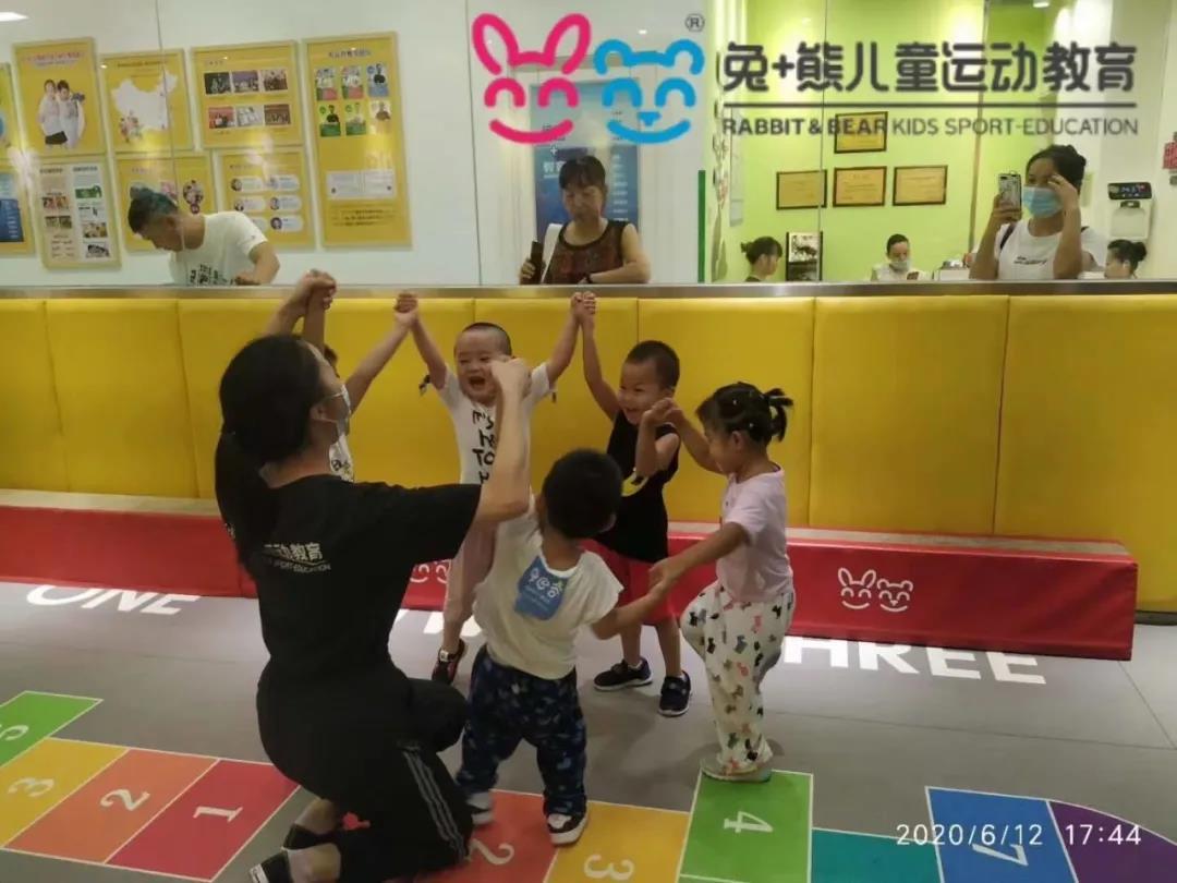 兔加熊儿童运动体适能训练 养成运动习惯03.jpg